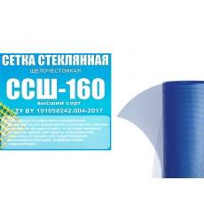 Купить в Минске Стеклосетка штукатурная 5х5, 1мх50м, 160 гр/м2 синяя (высший сорт) (ССМ) цена