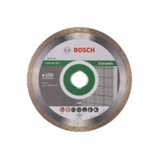 Алмазный круг 150х22 мм по керамике сплошн. STANDARD FOR CERAMIC BOSCH  2608602203