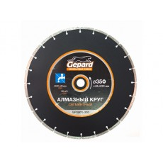 Алмазный круг 350х20/25.4 мм по бетону сегмент. GEPARD  GP0801-350