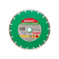 Алмазный круг 230х22 мм универс. сегмент. ВОЛАТ  89010-230