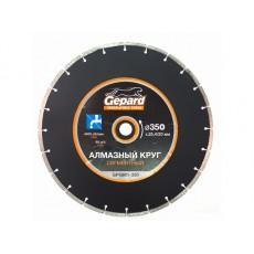 Купить в Минске Алмазный круг 350х20/25.4 мм по бетону сегмент. GEPARD GP0801-350 цена
