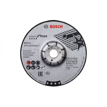 Круг обдирочный 76х4x10.0 мм для нерж. стали Expert BOSCH (2 шт.)