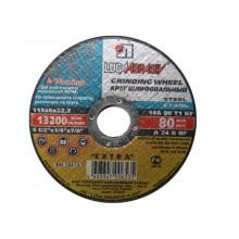 Круг отрезной 115х1.2x22.2 мм для металла   4603347006535