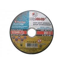 Круг отрезной 115х2.5x22.2 мм для металла Expert BOSCH 4603347328118