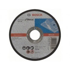Круг обдирочный 115х6x22.2 мм для металла Expert BOSCH 2608603164
