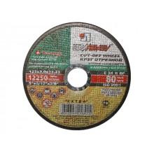Круг отрезной 115х2.5x22.2 мм для металла   4603347215319