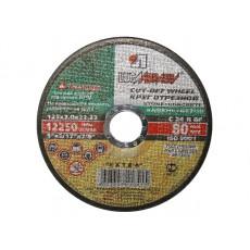 Купить в Минске Круг отрезной 115х2.5x22.2 мм для металла 4603347215319 цена