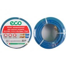 Купить в Минске Шланг армированный ф 10/16 мм с быстросъемн. соед. ECO (длина 15 м) цена