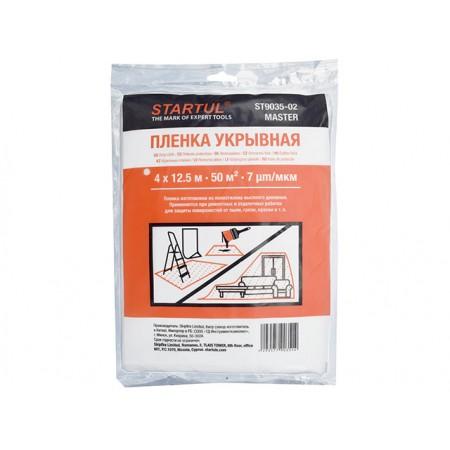 Купить в Минске Пленка укрывная 4x12,5 м, 7 мкм STARTUL MASTER (ST9035-02) (защитная) цена