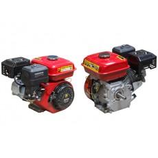 Двигатель 6.5 л.с. бензиновый  (цилиндрический вал)