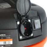Купить в Минске Промышленный пылесос PATRIOT VC 206T цена
