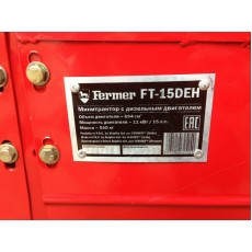 Купить в Минске Минитрактор FERMER FT-15DEH цена