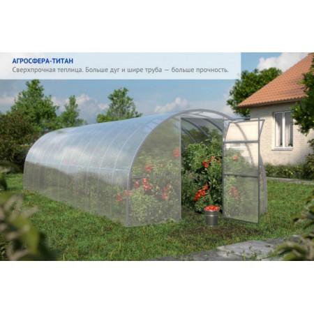 Купить в Минске Теплица Агросфера Титан 8х3м цена