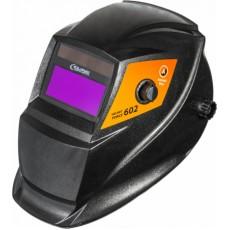 Маска сварочная ELAND Helmet Force 602 (черный)