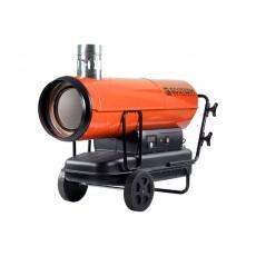 Купить в Минске Тепловая пушка дизельная Ecoterm DHI-50W цена